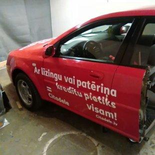 Automašīnas aplīmēšana